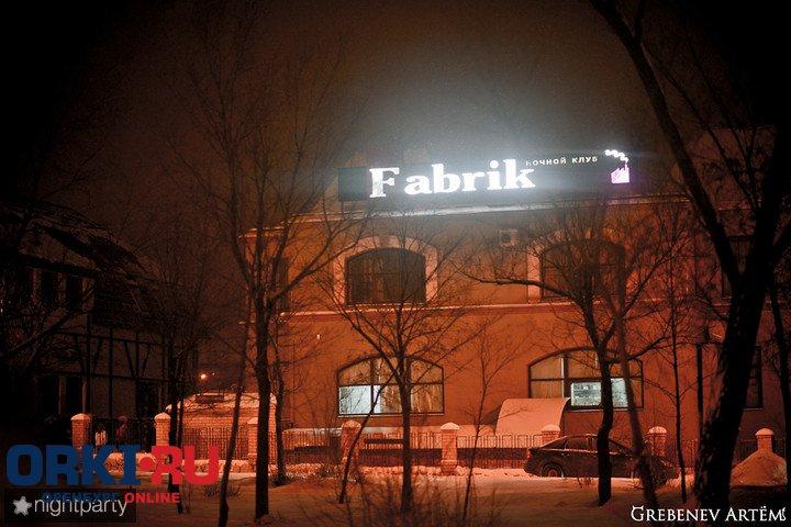 фото голые девушки в клубе фабрик оренбург